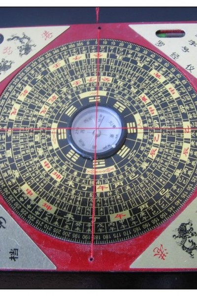 The Dark Side of Feng Shui
